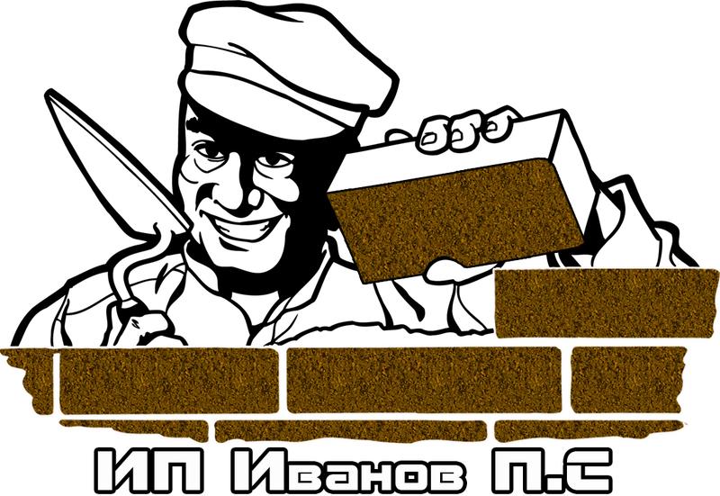 ИП Иванов П.С.