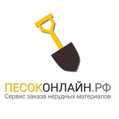 Доставка нерудных материалов Ростов-на-Дону - main