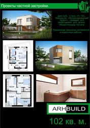 Продажа готовых проектов - foto 2